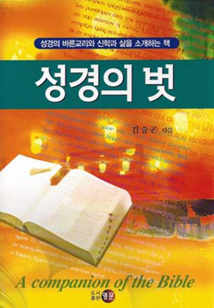 Kim, Seung Kon