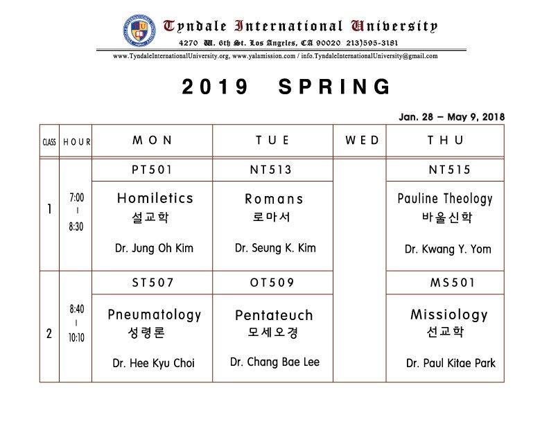 2019 Spring Schedule