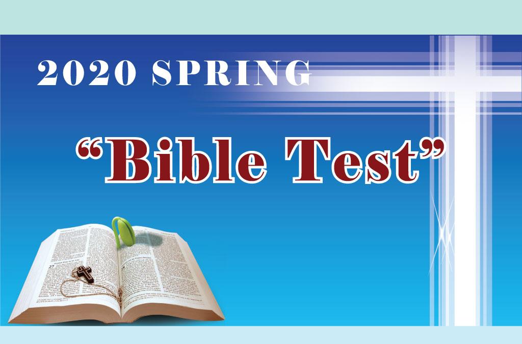 Bible Test 2020 Spring